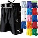 プーマ 【PUMA】 ジュニア ゲームパンツ 900411...