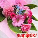 お任せ花束2番 誕生日祝いからお供えまでご用途に合わせてお作りします。
