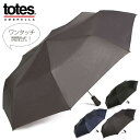 Totes7570-1