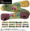 サバゲー耐久性通販アクセサリー通販アウトドアMFG.ROPEATWOODアトウッド・ロープ550パラコードparacord30matwoodropeアトウッド・ロープ100フィートパラシュートコードロープテント