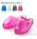 送料一律299円 FOOT バスサンダル フットライフ LI...