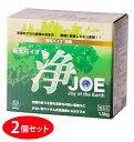 善玉バイオ洗浄剤 2個セット JOE 浄 1.3Kg 洗剤 ...