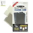 シェリー Shelly アイクレバーカード ICセパレータ カードケース カード ケース パスケース カード・ケース card case ポイントカード ICカ...