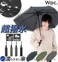 WPC 折りたたみ傘 w.p.c 定番 メンズ 男性 紳士 折り畳み傘 折りたた