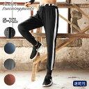 ジョガーパンツ レディース 定番 運動 ジム ヨガ ダンス トレーニングウェア ロングパンツ 9分丈 ジャージ ストレッチ フィットネス エクササイズ スウェット アウトドア スポーツ 乾きやすい パンツ ボトムス