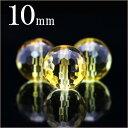 t250  1粒売り <シトリン(黄水晶)>128面カット丸ビーズ 10mm 100355...