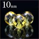 t128  1粒売り <シトリン(黄水晶)>64面カット丸ビーズ 10mm 1003283...