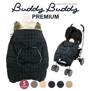 ������90��Buddy Buddy Premium(�Хǥ��Хǥ��ץ�ߥ���) ��ä�ɳ �ɴ�������ե��åȥ�����