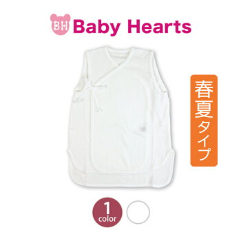 Baby Hearts(�٥��ӡ��ϡ���) �٥ӡ� ȩ�� ���åȥ�100% ������