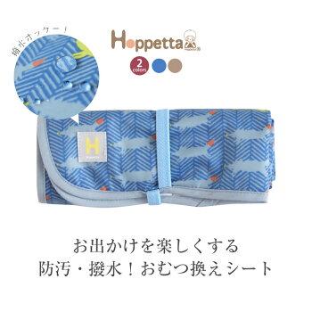Hoppetta(�ۥåڥå�) /Hop!(���å�)��������ؤ��ޥå�