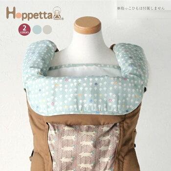 Hoppetta(�ۥåڥå�) /champignon(�����ԥ˥���) ���饦��ɥѥå�