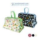 SPC(Scandinavian Pattern Collection)マルチバッグ j0470 5P01Oct16