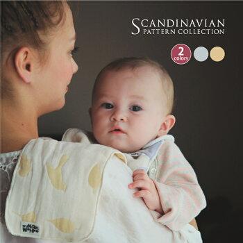SPC(Scandinavian Pattern Collection)6�ť����� �ϥ����å� ������ n0290