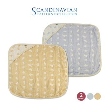 SPC(Scandinavian Pattern Collection)6重ガーゼ おくるみ 日本製