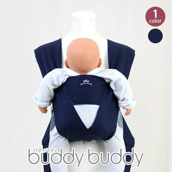 buddybuddy �餯�餯���������㥹�� ���? ��ä��Ҥ� �����奢����ä�ɳ