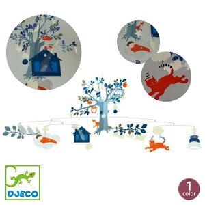 DJECO(ジェコ) モビール アンユージュアルナイト 赤ちゃん DD04301 (0歳…の画像