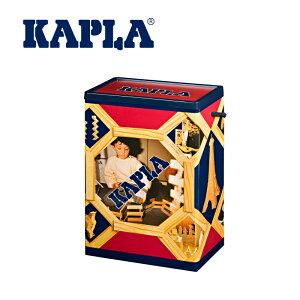 【ラッピング無料・のし対応】KAPLA(カプラ) 200(