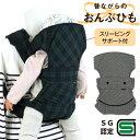 昔ながらのひもで結ぶタイプ バディバディ BuddyBuddy ひもタイプ子守帯 抱っこひも 抱っこ紐 だっこひも おんぶひも おんぶ紐 出産祝い 【日本製】 A1020 5P01Oct16
