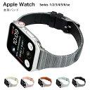 送料無料 Apple watch バンド 本革 iWatch ベルト アップルウォッチバンド ベルト交換 Apple watch series 1/2/3/4/5/6/seに対応 Apple..