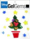 メリークリスマス!貼って剥がして、また貼って!子供から大人までペタペタ遊べる!ジェルジェムDバッグS(ミッキーツリー)ジェルジェム(GelGems)DバッグS(ミッキーツリー)