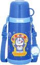 大好きなドラえもんといつも一緒♪サーモスの水筒ステンレスボトルFBD-605D容量:0.6リットル ...