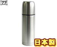 セブン・セブンウルトラスリムミニ200SS-200(水筒・魔法瓶・日本製・スリムボトル)