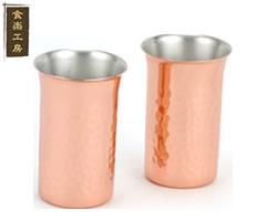 食楽工房 純銅鎚目一口ビール 2PCセット CNE921 (日本製・国産・銅製ビアカップ・純銅) [a]