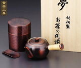 5倍的铁,铜茶拥有一个良好的25倍,不锈钢热传导!音乐工作室成立茶壶茶叶罐茶叶罐设置会CB -锅吃饭方便食品制造工场※※在日本521 CB521(国内铜茶在日本[鉄の5倍、ステンレスの25倍もの熱伝導率の良さを誇る銅の茶
