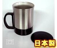 セブン・セブンアクティブマグ250ATK-250(マグカップ・日本製)