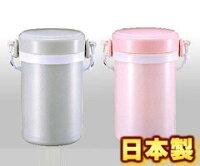セブン・セブンランチミディ(大)スープ容器付きALP-1100(弁当箱・ランチジャー・日本製)