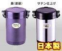 セブン・セブン ランチビッグ(大)スープ容器付き ALM-1500  (弁当箱・ランチジャー・日本製・国産・セブンセブン・77)