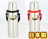 セブン・セブンアクティブジュニア500NJ-500(水筒・魔法瓶・日本製)