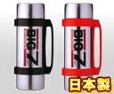 セブン・セブン ビッグセブン 広口タイプ2200 BP-2200 (水筒・魔法瓶・日本製・国産・セブンセブン・77)