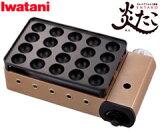 イワタニ/Iwatani カセットフー 炎たこ(たこ焼き器) CB-TK-A (たこ焼き機) [bn]