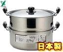 ヨシカワ/蒸しもの鍋 満菜 二段蒸し器30cm SH9868 (電磁調理器対応・IH対応・日本製・国