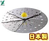 ヨシカワ/ココクック フリーサイズ おとし蓋 SH9983 (日本製?国産?落し蓋?落としぶた)