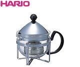 ハリオグラス/HARIO ティーメーカー 茶王 シルバー CHA-2SV 300ml:2杯用 [bn]