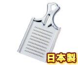 業務用大平卸し 06009 (日本製・国産・おろし器・おろし金・oyanagi)