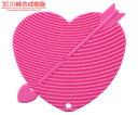 川崎合成樹脂 シリコン キューピットボード ピンク PR-050 (シリコン製・洗濯板)