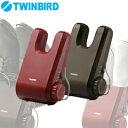 ツインバード/TWINBIRD くつ乾燥機 SD-4546 (靴乾燥機)