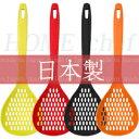 アルティス/ARTIS ホームシェフ メッシュスプーン (日本製・66ナイロン製・食洗機対応・キッチンツール・湯切り)