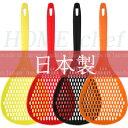 アルティス/ARTIS ホームシェフ ビッグメッシュスプーン (日本製・66ナイロン製・食洗機対応・キッチンツール・湯切り)