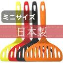 アルティス/ARTIS ホームシェフミニ ジャンボターナー (日本製・66ナイロン製・食洗機対応・キッチンツール・ワイドターナー・フライ返し)