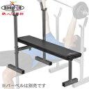 カワセ/鉄人倶楽部 プレスベンチ IMC-10 (ダイエット器具・トレーニング器具・トレーニングベンチ・ベンチプレス)