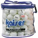 カワセ カイザー 卓球ボール 100Pセット KW-252 (卓球・ピンポン玉)