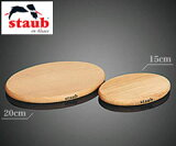 ストウブ/staub マグネットトリベット(楕)木製 15cm (鍋敷き・ストーブ)