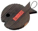 鍋敷き 焼杉 魚 大 34-002 (鍋しき?焼き杉?木製?さかな?サカナ?魚型) [bn]