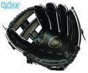 カワセ/カイザー グローブトンボ 10インチ ブラック KW-313 (野球・軟式野球・グローブ)
