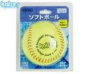 カワセ/カイザー ソフトボール イエロー 3号球 KW-022 (練習用ボール・練習球)