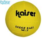 小学生用ドッヂボール!カイザー ゴムドッヂボール 2号球(イエロー) KW-188カワセ/カイザー ゴム ドッヂボール 2号球 イエロー KW-188 (ドッジボール・ゴムボール)
